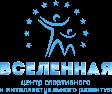 Центр развития «Вселенная»